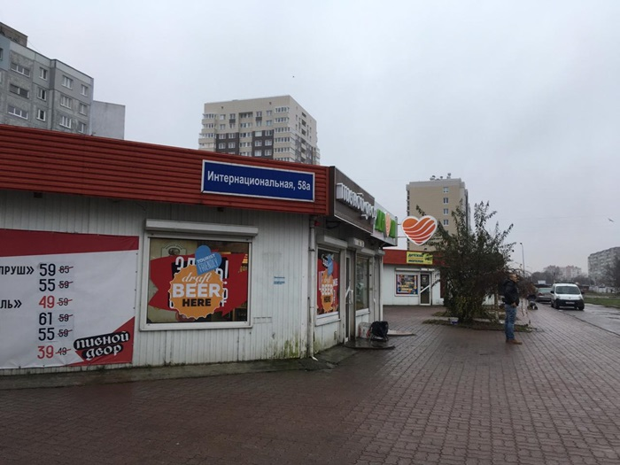 Дом Калининград, Интернациональная улица, 58А