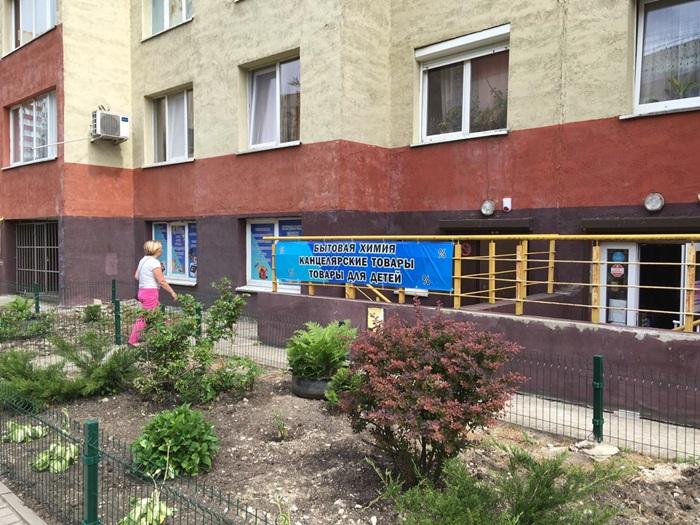 Дом Калининград, В.Фермора улица, 3