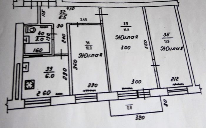 Квартира Калининград, Пугачева улица, 7