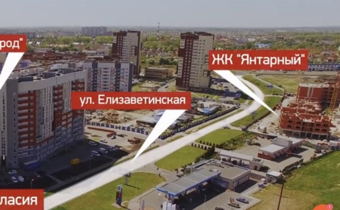 Квартира Калининград, Елизаветинская улица, 3