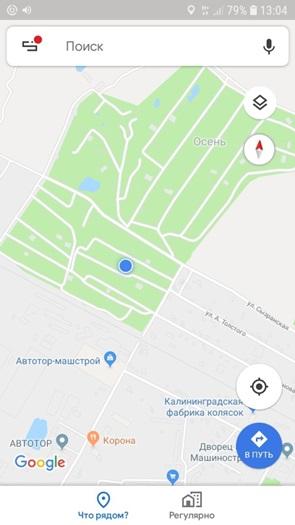 Квартира Калининград, Магнитогорская (Надежда снт) улица