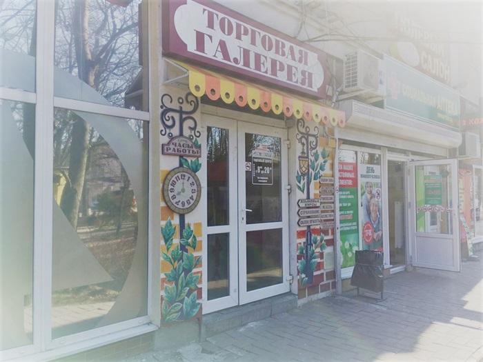 Дом Зеленоградск, Тургенева улица, 1Б