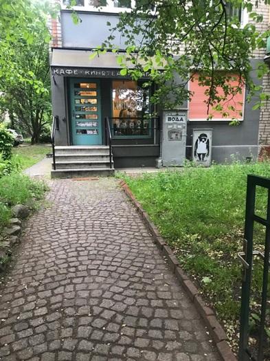 Дом Калининград, Сержанта Колоскова улица
