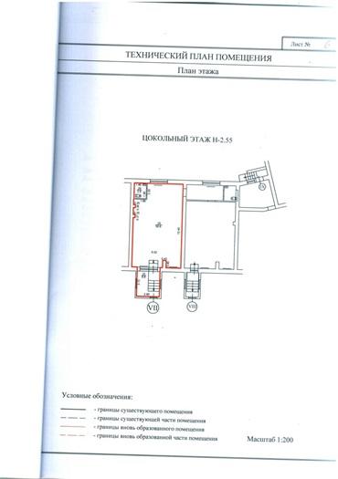 Дом Калининград, Ганзейский переулок, 6