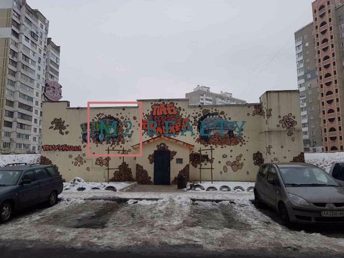 продам другое Киев, ул.Будищанская улица, 3А - Фото 9