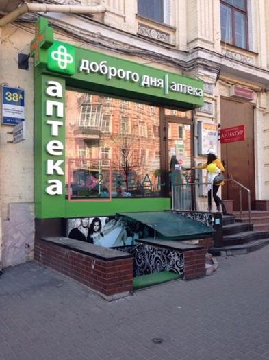 сдам другое Киев, ул.Большая Васильковская улица, 38а - Фото 1