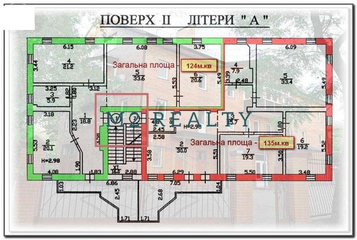 сдам другое Киев, ул.Академика Белецкого улица, 3А - Фото 11