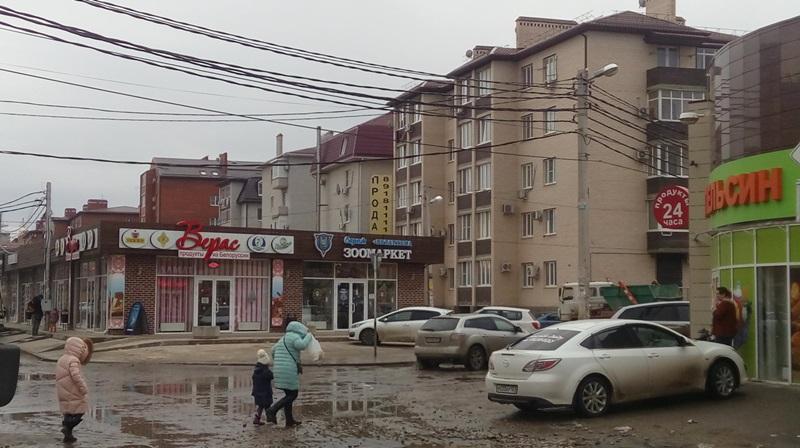 Краснодарский край, Краснодар, Агрохимическая улица, 117