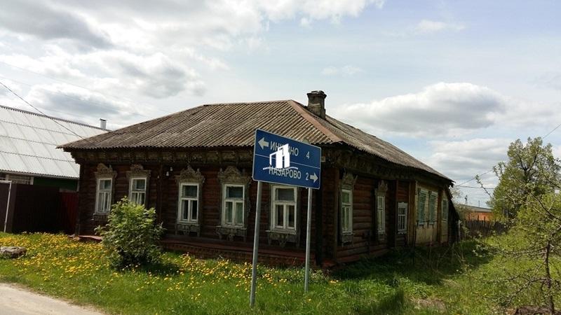 д.Клемёново