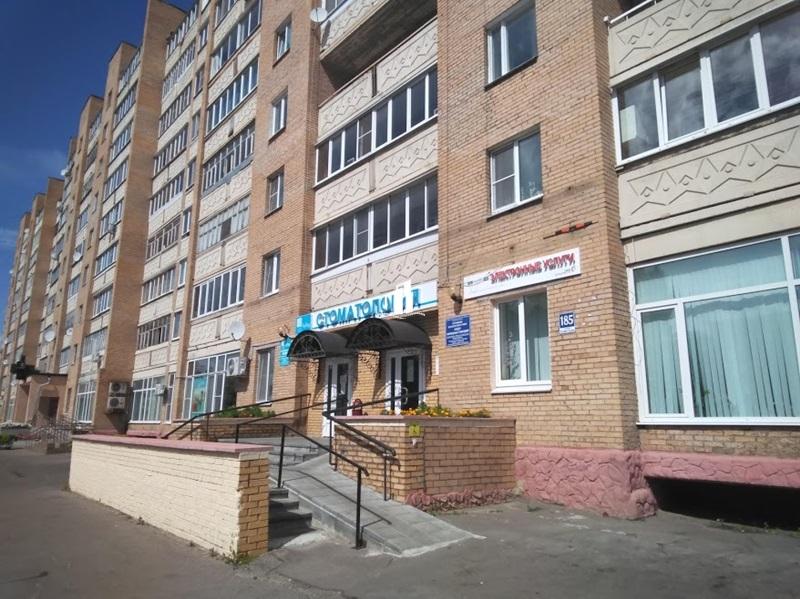 г. Егорьевск, ул.Советская, д.185