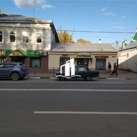 г.Егорьевск, ул.Советская, д.128