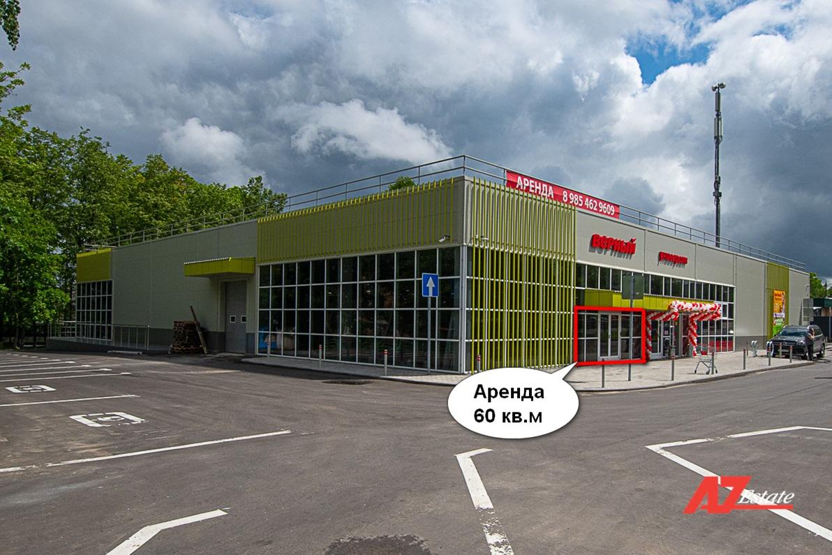 Аренда магазина 60 кв.м в ТЦ Расторгуево - фото 1