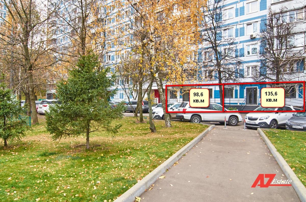Аренда ПСН 250 кв.м у м.Аннино - фото 2