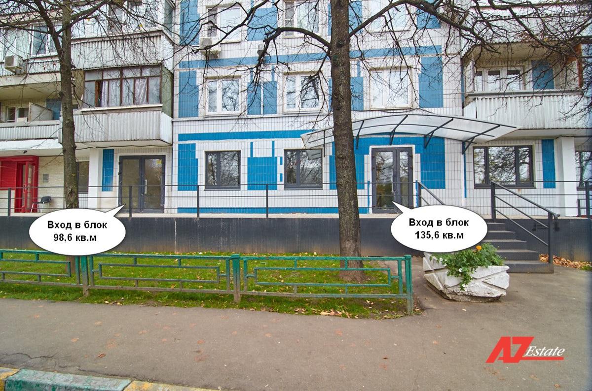 Аренда ПСН 250 кв.м у м.Аннино - фото 3