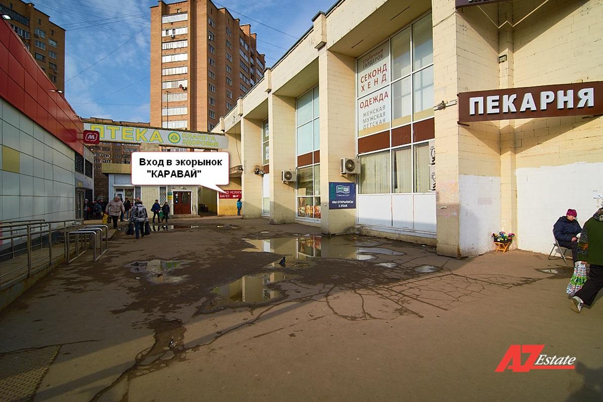Аренда 14,5 кв.м на рынке Каравай в г. Одинцово - фото 4