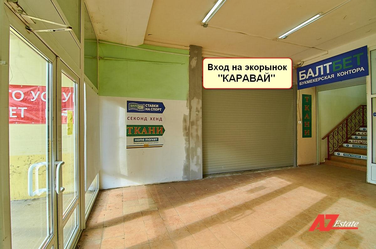 Аренда 14,5 кв.м на рынке Каравай в г. Одинцово - фото 6
