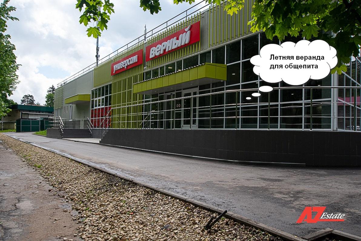Аренда 39 кв.м общепит в ТЦ Расторгуево - фото 6