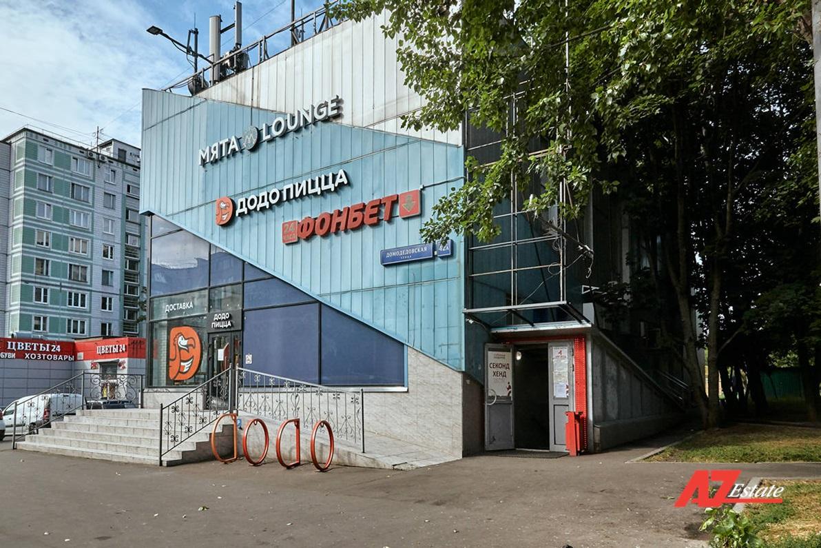 Продажа помещения 223 кв.м в ТЦ м Домодедовская - фото 1
