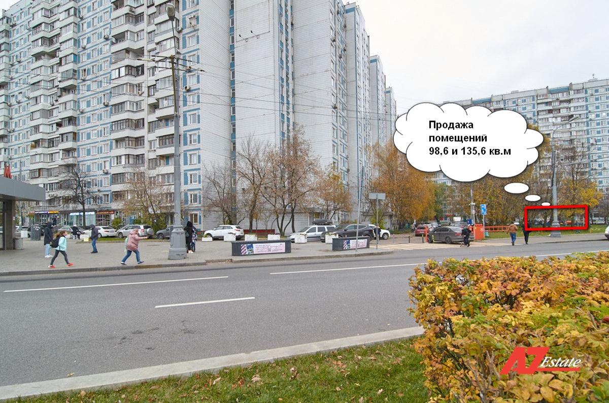 Продажа ПСН 234 кв.м у м.Аннино - фото 1
