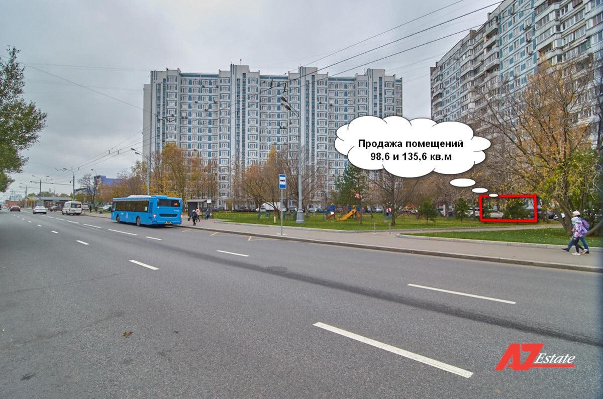 Продажа ПСН 135,6 кв.м у м.Аннино - фото 1