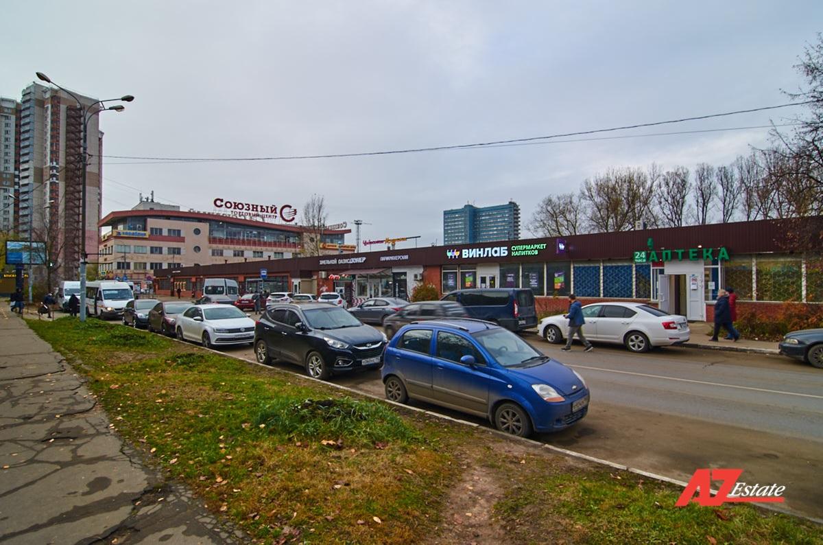Продажа арендного бизнеса в г. Одинцово - фото 1