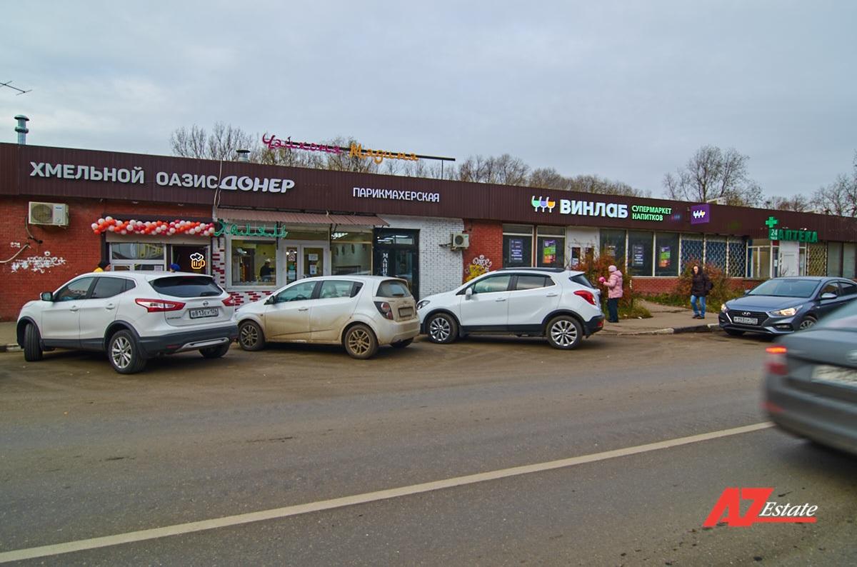 Продажа арендного бизнеса в г. Одинцово - фото 7