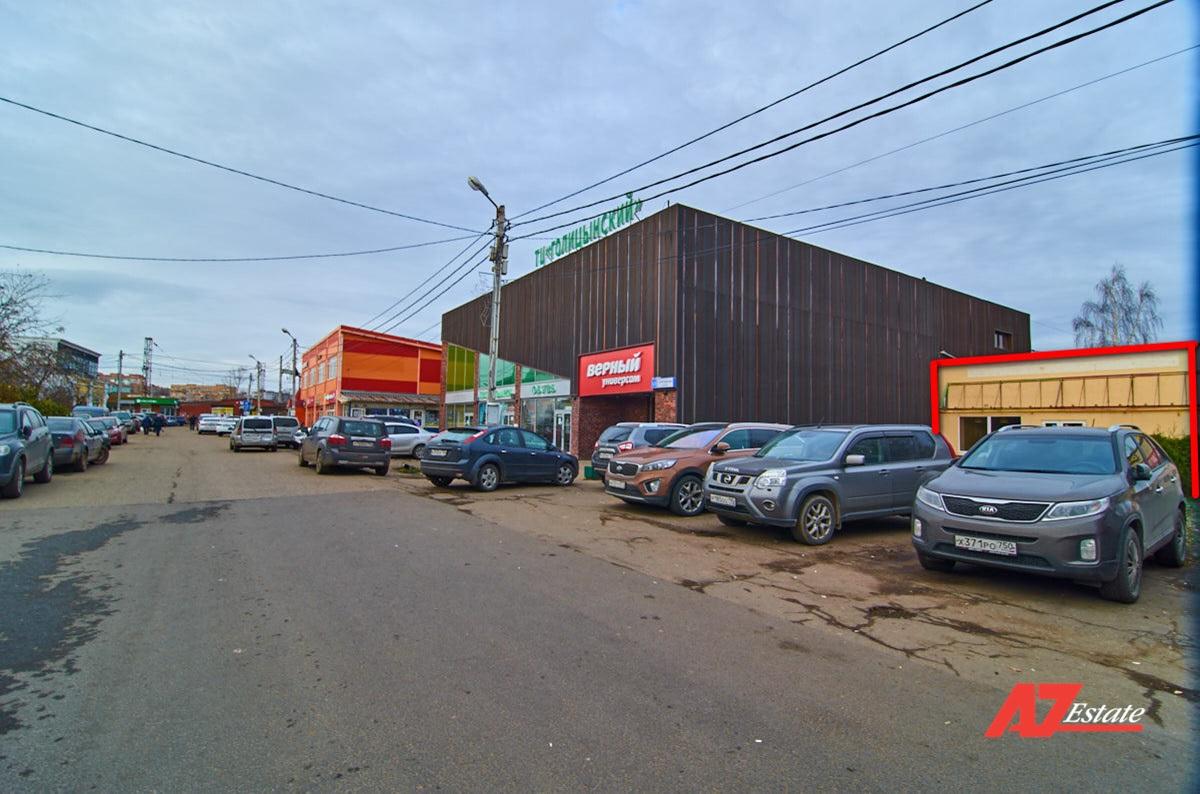 Продажа ПСН 127,5 кв.м в Голицыно - фото 1