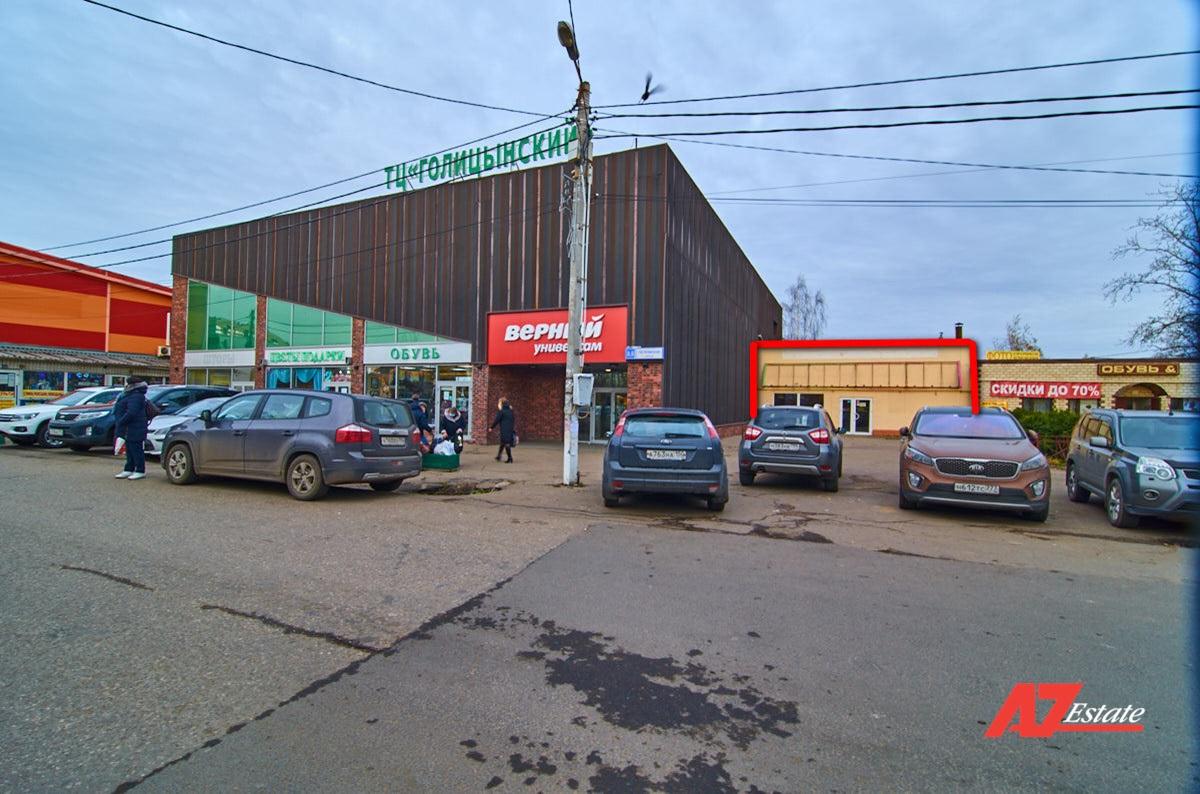 Продажа ПСН 127,5 кв.м в Голицыно - фото 3