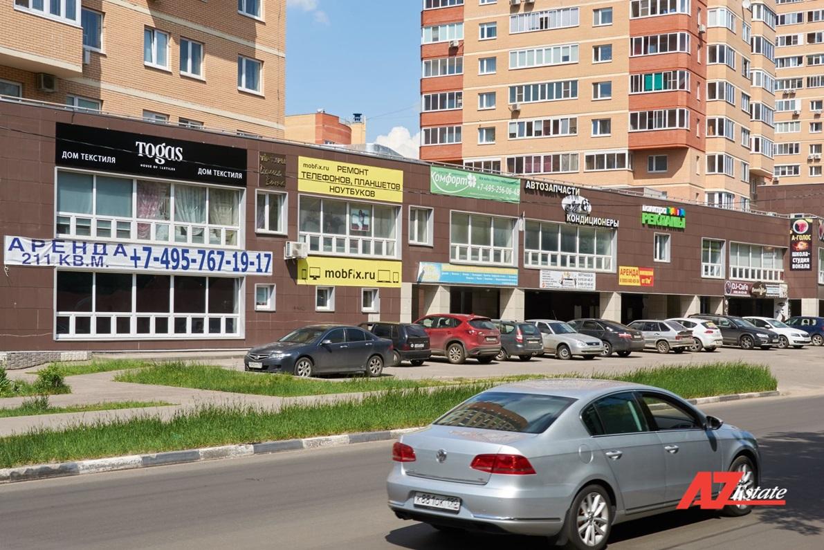 Аренда помещения под кафе, ресторан, магазин в Жуковском - фото 2