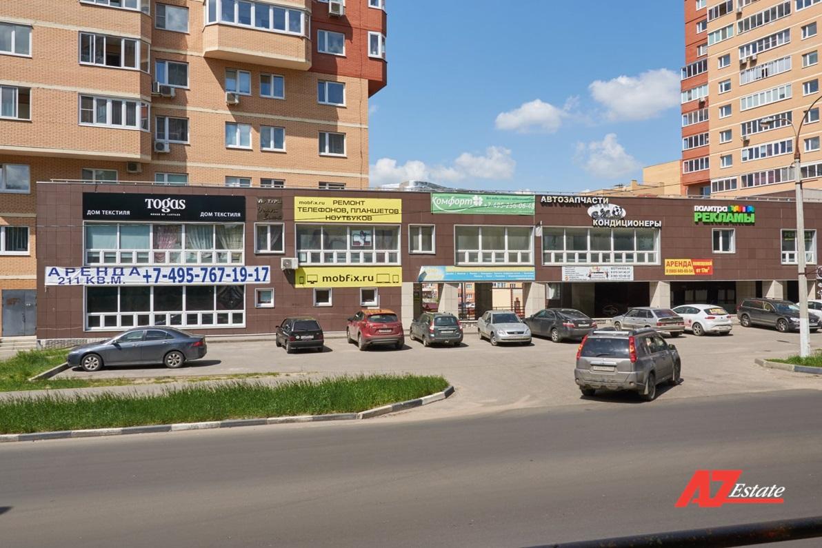 Аренда помещения под кафе, ресторан, магазин в Жуковском - фото 5