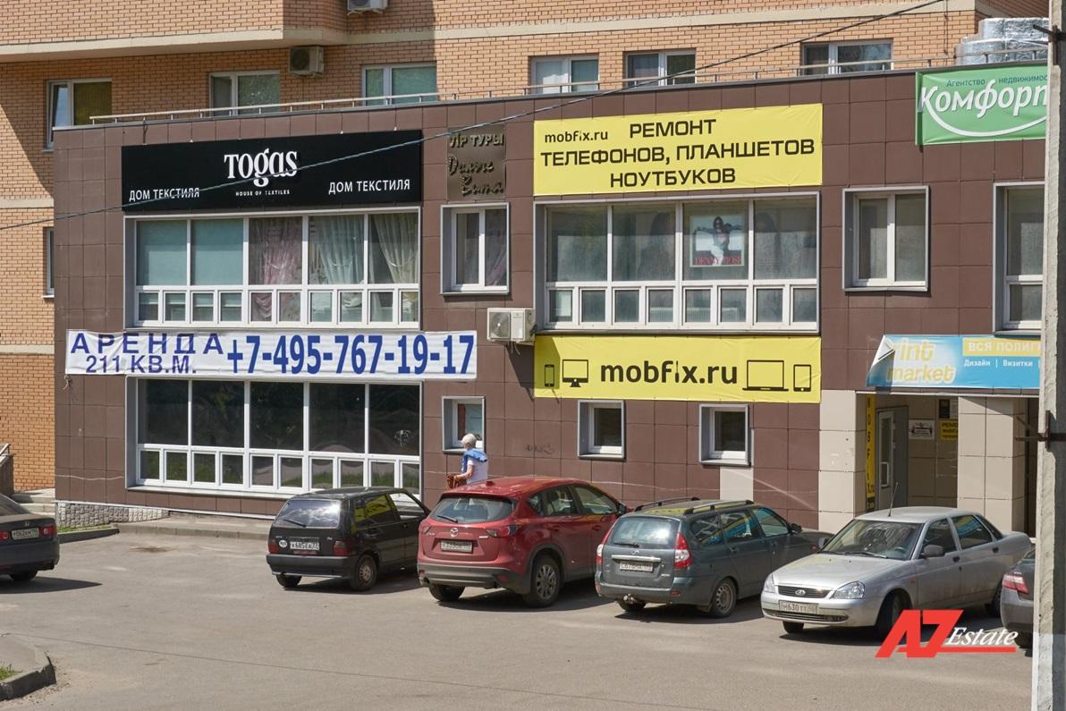 Аренда помещения под кафе, ресторан, магазин в Жуковском - фото 6