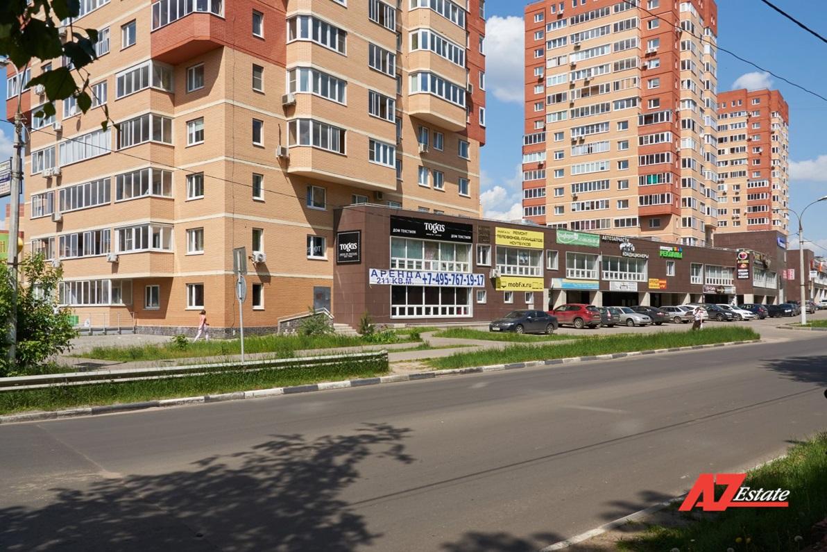 Аренда помещения под кафе, ресторан, магазин в Жуковском - фото 1