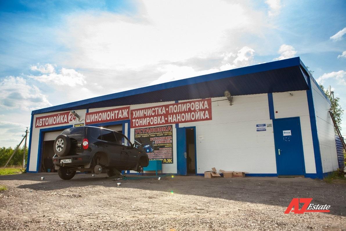 Продажа автомойки и шиномонтажа в г. Павловский Посад - фото 1