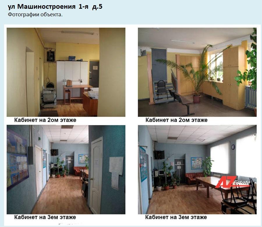 Продажа здания на ул. 1-я Машиностроения, д.5 - фото 4