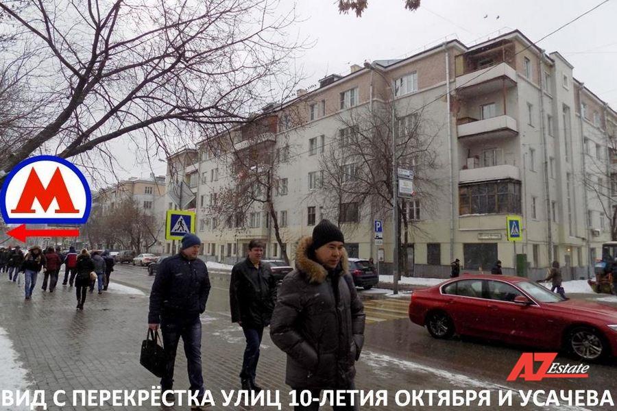 Торговое помещение по адресу: Москва, ул. Усачева, д.29 - фото 1