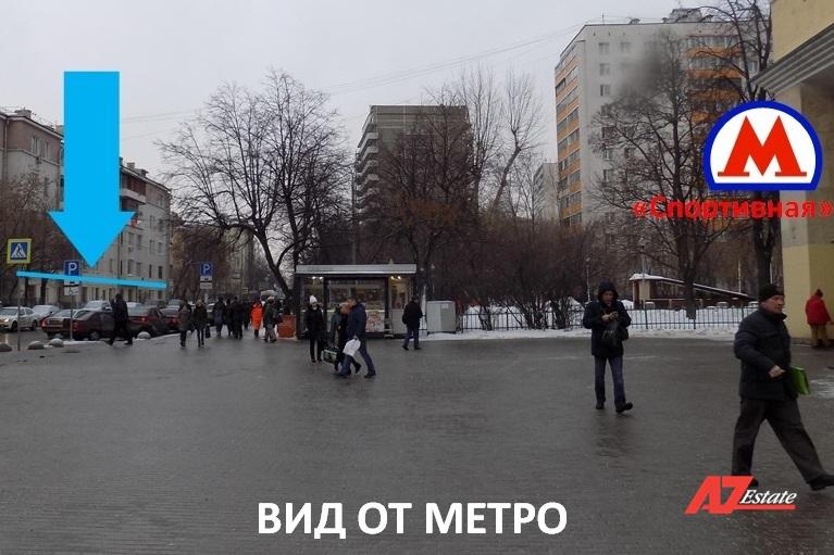 Торговое помещение по адресу: Москва, ул. Усачева, д.29 - фото 2