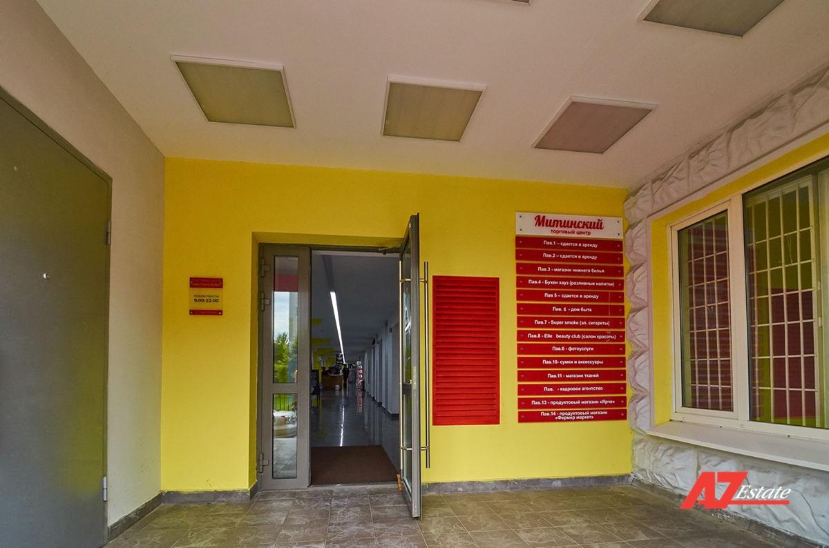 Продажа арендного бизнеса м. Митино, Торговая Галерея - фото 4