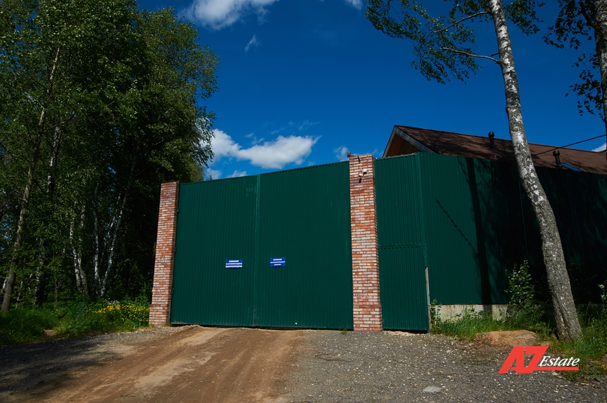 Продажа земельного участка 2,2 Га в д. Сватово Одинцовского района - фото 6