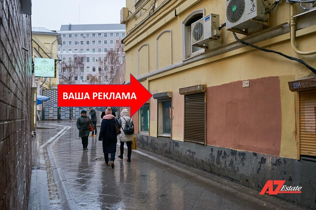 Аренда магазина 25 кв.м на ул. Рождественка - фото 5