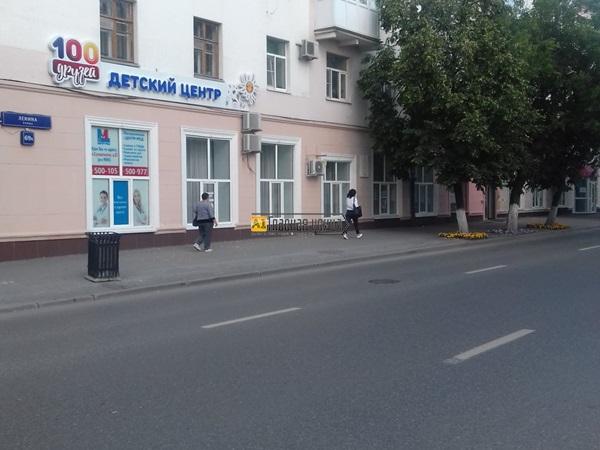Аренда ул. Ленина