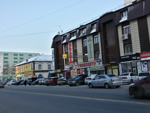 Продажа офиса ул. Герцена 97