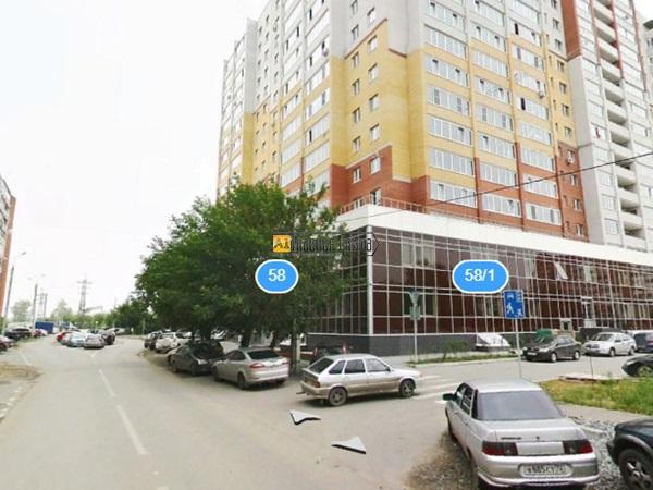 Продажа помещение ул. Салтыкова-Щедрина