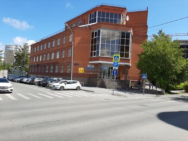 Сдается нежилое 192 кв м Офис по адресу ул. Дзержинского 15