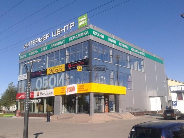 Продажа торгового центра г.Нижневартовск