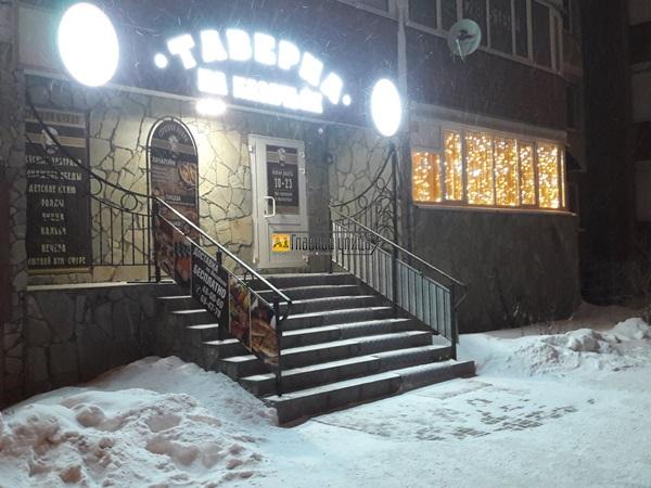 Продажа ресторана на Лесобазе