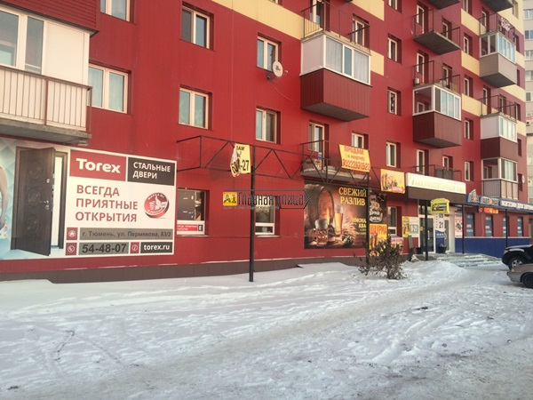 Продажа офиса по адресу: ул Пермякова, 83 к.2/1