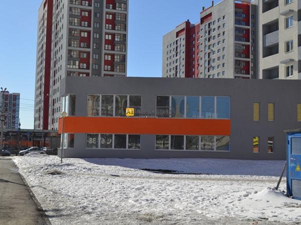 ПродамТорговое помещение по адресу ул, Газовиков 35