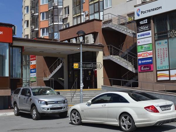 Продам торгово-офисное помещение пр-д Заречный