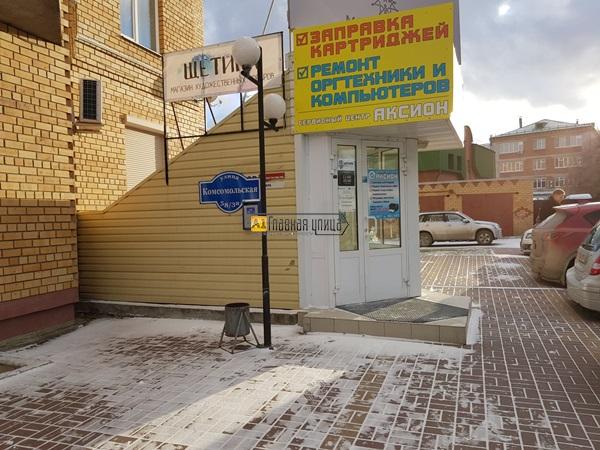 Аренда торгового помещения по ул. Комсомольская 58/3а