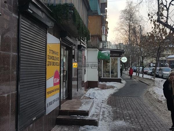 Продажа торгового помещения ул.Дзержинского 31